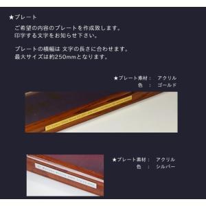 帽子コレクションケース・木製/UVカット+オリジナルプレート付|soulbird|03