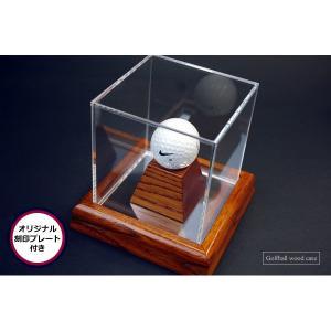 ゴルフボールケース・木製/UVカット+オリジナルプレート付 soulbird