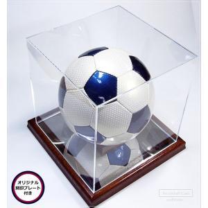 サッカーボールコレクションケース・木製/UVカット+オリジナルプレート付 soulbird