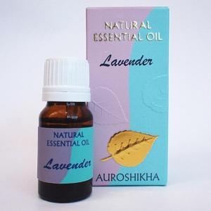 ラベンダーLavender アロマ オイル 10ml Lavandula officinalis 限りなくオーガニックな精油 インド オウロシカ|soulmate-lotus