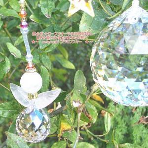 サンキャッチャー 天使の足跡 幸福を運ぶ 宝石羽根の天使 クオーツ チャクラ風車内仕様 サンキャッチャー 安全運転で家族安泰|soulmate-lotus