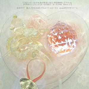 サンキャッチャー スワロフスキー ・エレメント 天使の足跡 宝石サンキャッチャー風水 オーロラロータスAB 40 受験 叡智/ラピスラズリ バグア風水|soulmate-lotus