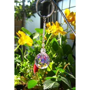 訳あり スワロ ガーデンピックオーロラ加工 20mmAB【虹の果実☆ガーデンピック】虹のお庭で光のお茶会♪ ホッとひととき、癒しの時間swarovsk|soulmate-lotus