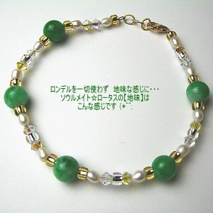スワロフスキー 智慧の翡翠 Jade ブレスレット|soulmate-lotus