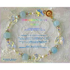 スワロフスキー ブレスレット チャーム パワーストーン 3月誕生石アクアマリン&淡水パール|soulmate-lotus