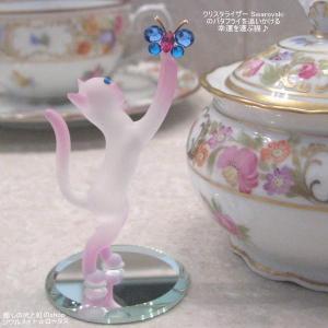 幸運の蝶 & プリンセス キャット♪アメリカ直輸入|soulmate-lotus
