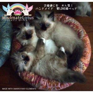 ベッド ペットベッド LOVE 愛の猫ベッド ミューズ丸洗い出来て清潔♪ ハンドメイド手作りベッドスワロフスキー?クリスタルで制作|soulmate-lotus
