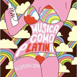 MUSICA COMO PLATINA / DJ 大自然