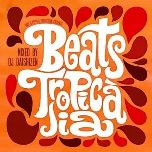 Beats Tropicalia / DJ 大自然