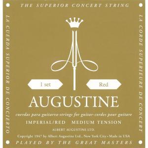 【ピック2枚付!】AUGUSTINE オーガスチン クラシックギター弦 インペリアル Red|sound-depo