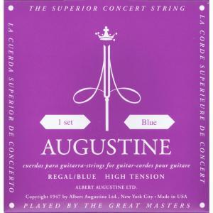 【ピック2枚付!】AUGUSTINE オーガスチン クラシックギター弦 リーガル Blue|sound-depo