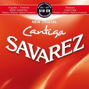 今絶大な人気を誇るSAVAREZのクラシックギター&フラメンコギター弦入荷! どこの楽器屋さんも品薄...