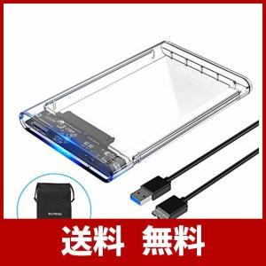 ELUTENG 2.5インチ HDD/SSD ケース USB 3.0 透明 外付け ハードディスク UASP対応 ps4 外付けhdd ポータブル U|sound-marks