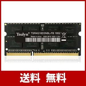 TOSHIBA dynabook ノートPC用メモリ PC3L-12800 8GB (DDR3L 1600Mhz) 1.35V (低電圧) - 1.5|sound-marks