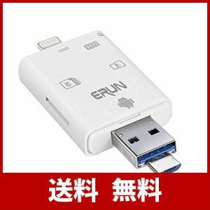 ERUN 正規品 カードリーダーiPhone/iPad/Android/コンピューター用 SD/TFカードリーダー 高速な写真とビデオ転送 micro|sound-marks