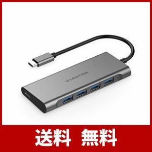 LENTION 4ポートUSB Type-C ハブ 5in1機能拡張 PD充電機能 USB-C 変換アダプタ hub MacBook Air 13 2|sound-marks
