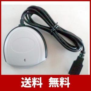 SCM ICカードリーダー/ライター B-CAS・住基カード対応 SCR3310/v2.0 【簡易パッケージ品】|sound-marks