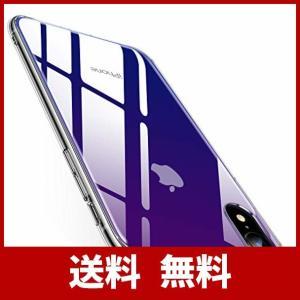 【スタイリッシュな外観】iPhone XR用ケース背面部分がグラデーションブルーのデザインで、端末の...