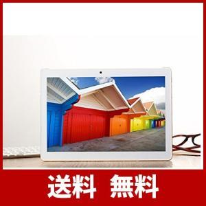 TYD 10.1インチAndroid 8.1 Nougatタブレット 2GB/32GB クアッドコア IPSディスプレイ 解像度1920 x 1080|sound-marks