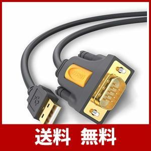 UGREEN USB シリアル変換ケーブル RS232 USB 9ピン 変換 シリアルケーブル D-sub9ピン Windows Mac OS両対応|sound-marks