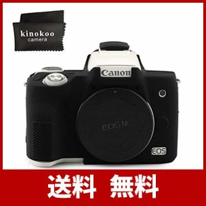 kinokoo CANON EOS Kiss M/EOS M50 デジタルカメラ専用 シリコンカバー...
