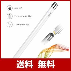 Ciscle タッチペン iPadペンシル スタイラスペン iPad/iPhoneに適応 自動オン/オフ 銅製極細1.45mmペン先 高感度 5分間自|sound-marks