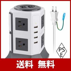 AUOPLUS 電源タップ タワー式 8個AC口 コンセント 4USBポート マルチタップ ハブ 一括スイッチ トリプルタップ oaタップ たこ足配線|sound-marks