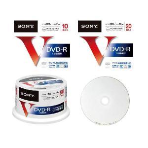 録画用DVD-R 20DMR12MLPS 20...の関連商品7