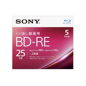 5BNE1VJPS2 ビデオ用ブルーレイディスク 繰り返し録...