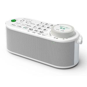 SRS-LSR100 お手元テレビスピーカー|sound11