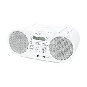 ZS-S40 ホワイト CDラジオ