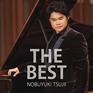 辻井伸行/THE BEST [Blu-spec CD2] [CD] AVCL-84080 2014/...