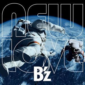 【先着購入者特典(ポストカード2枚組)付き】 B'z/NEW LOVE (初回限定盤) [CD+オリジナルTシャツ] BMCV-8055|soundace
