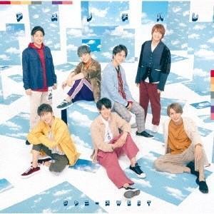 (宅配便選択でポスター付) ジャニーズ WEST/アメノチハレ (初回限定盤A) [CD+DVD] JECN-560 2019/4/24発売|soundace