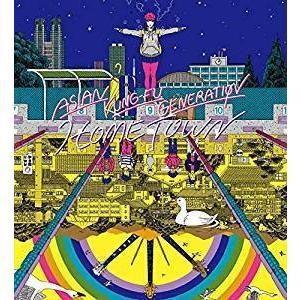 ASIAN KUNG-FU GENERATION(アジアンカンフージェネレーション)/ホームタウン(...