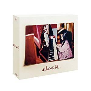 aiko(アイコ)/aikoの詩。(初回限定仕様盤)(4CD+DVD) PCCA-15020X