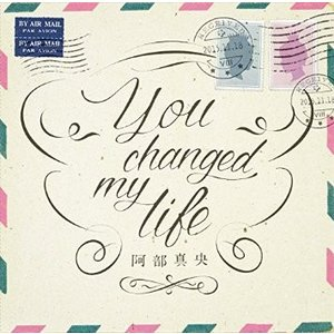 阿部真央/You changed my life [CD+D...