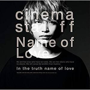 cinema staff/Name of Love(特典なし) [CD] PCCA-4789