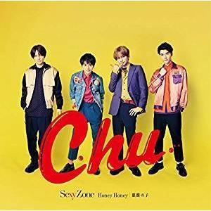 Sexy Zone(セクシーゾーン)/麒麟の子 / Honey Honey(初回限定盤B) (CD+DVD) PCCA-5080 soundace