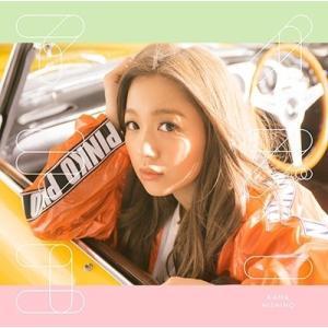 西野カナ/アイラブユー(初回生産限定盤) [CD+DVD] ...