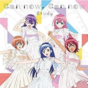Study(スタディ)/Can now,Can now(ぼく勉盤/通常盤) (CD) SVWC-70...