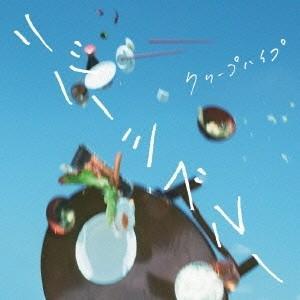 クリープハイプ/リバーシブルー [CD+DVD][初回限定盤...