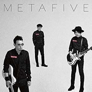METAFIVE/METAHALF[CD] 2016/11/9発売 WPCL-12456 soundace