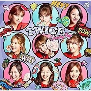 TWICE(トゥワイス)/Candy Pop(通常盤) [CD] WPCL-12820 2018/2...