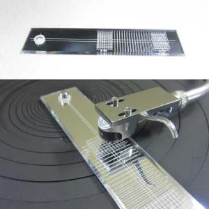 ANALOGUE STUDIO アナログスタジオ カートリッジ調整ゲージ AS-CA001|soundheights-analog