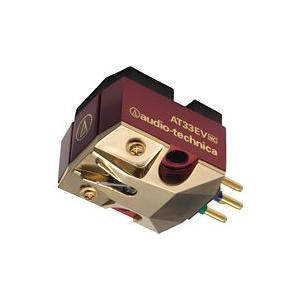 audio-technica オーディオテクニカ AT33EV MCカートリッジ|soundheights-analog