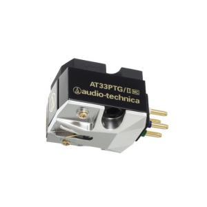 audio-technica オーディオテクニカ AT33PTG/II MCカートリッジ