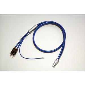AUDIOCRAFT オーディオクラフト トーンアームケーブル SX-TP100(100cm) soundheights-analog