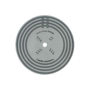 audio-technica オーディオテクニカ ストロボスコープ AT6180|soundheights-analog