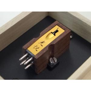 光悦 KOETSU MCカートリッジ Rosewood Signature ローズウッド・シグネーチャー|soundheights-analog